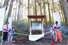 11月21日に行われたロナルド・ハリントンこだまの森の除幕式