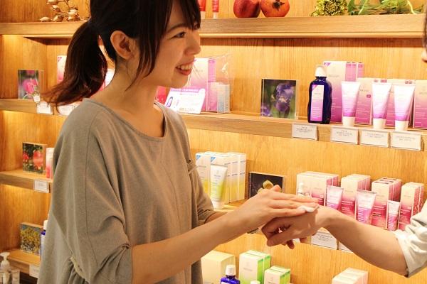 自然化粧品販売スタッフ ラウンダー
