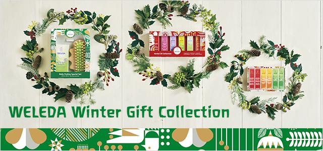 【ヴェレダ】クリスマスコフレ~Winter Gift Collection 2017発売