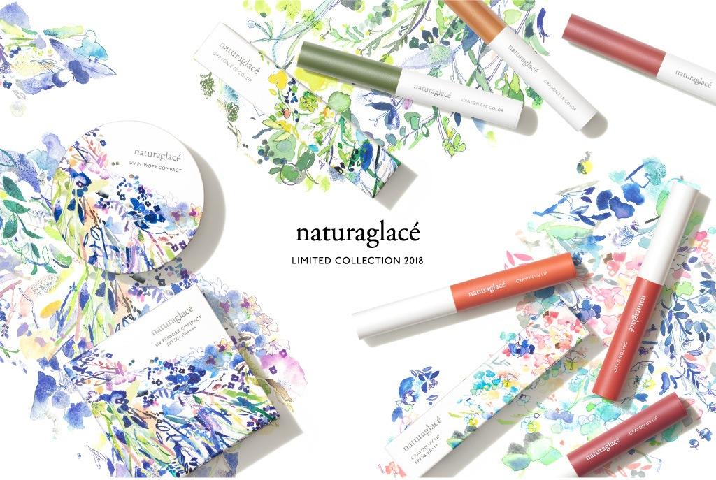 【ナチュラグラッセ】「Botanical Garden」をテーマにした限定商品発売のお知らせ