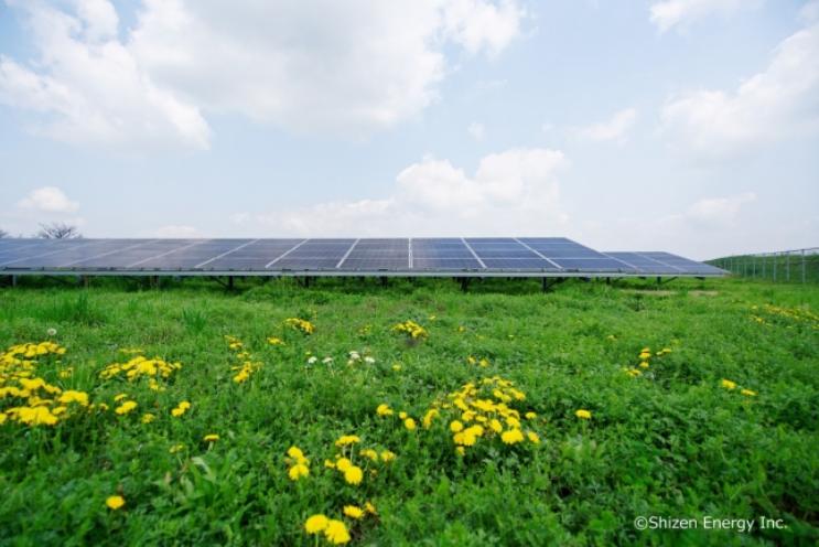 ネイチャーズウェイ本社・工場と一宮工場で使用する電力を自然エネルギー100%由来の電気に切り替え完了
