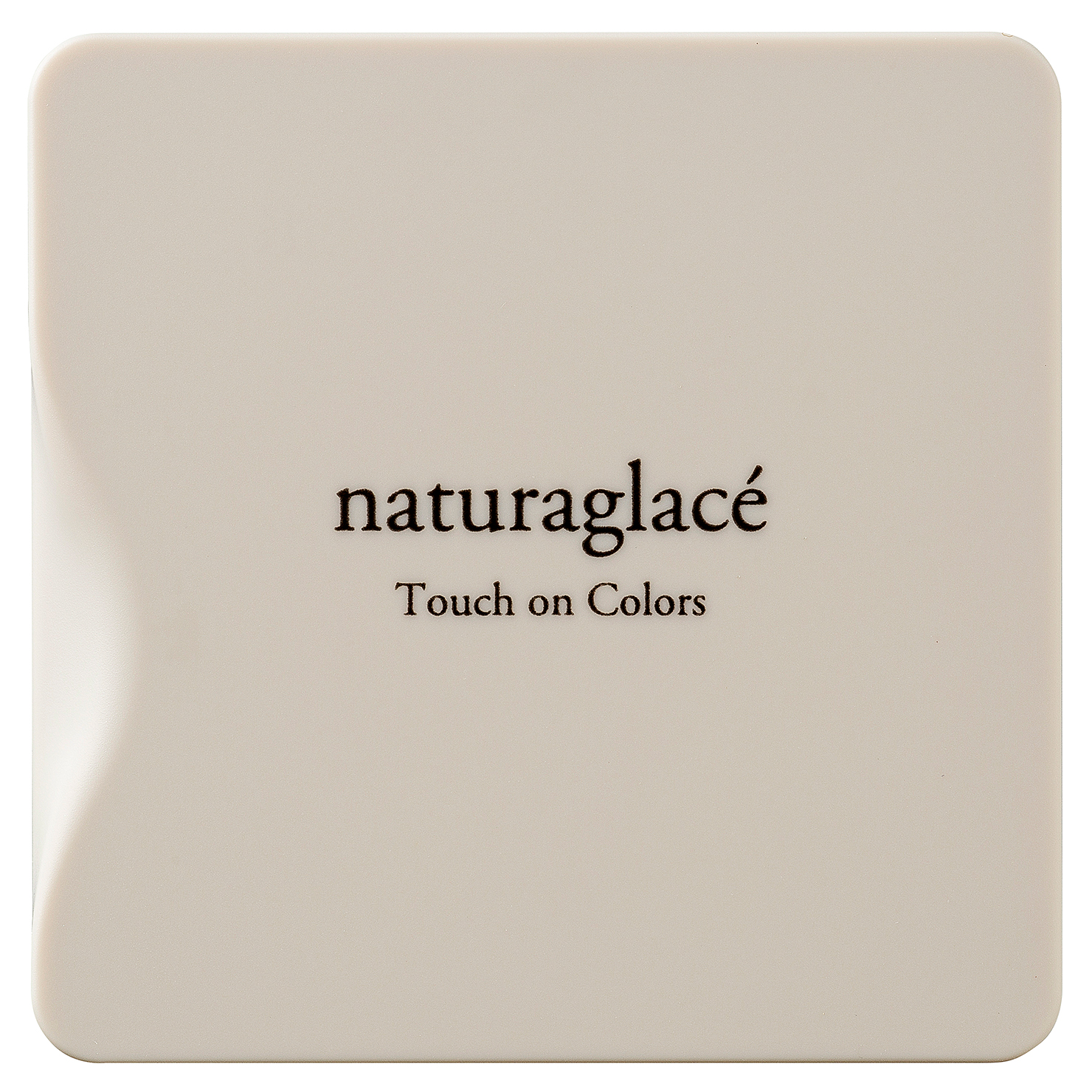 【ナチュラグラッセ】同サイズ・他製品との間違い防止に向けた取り組み
