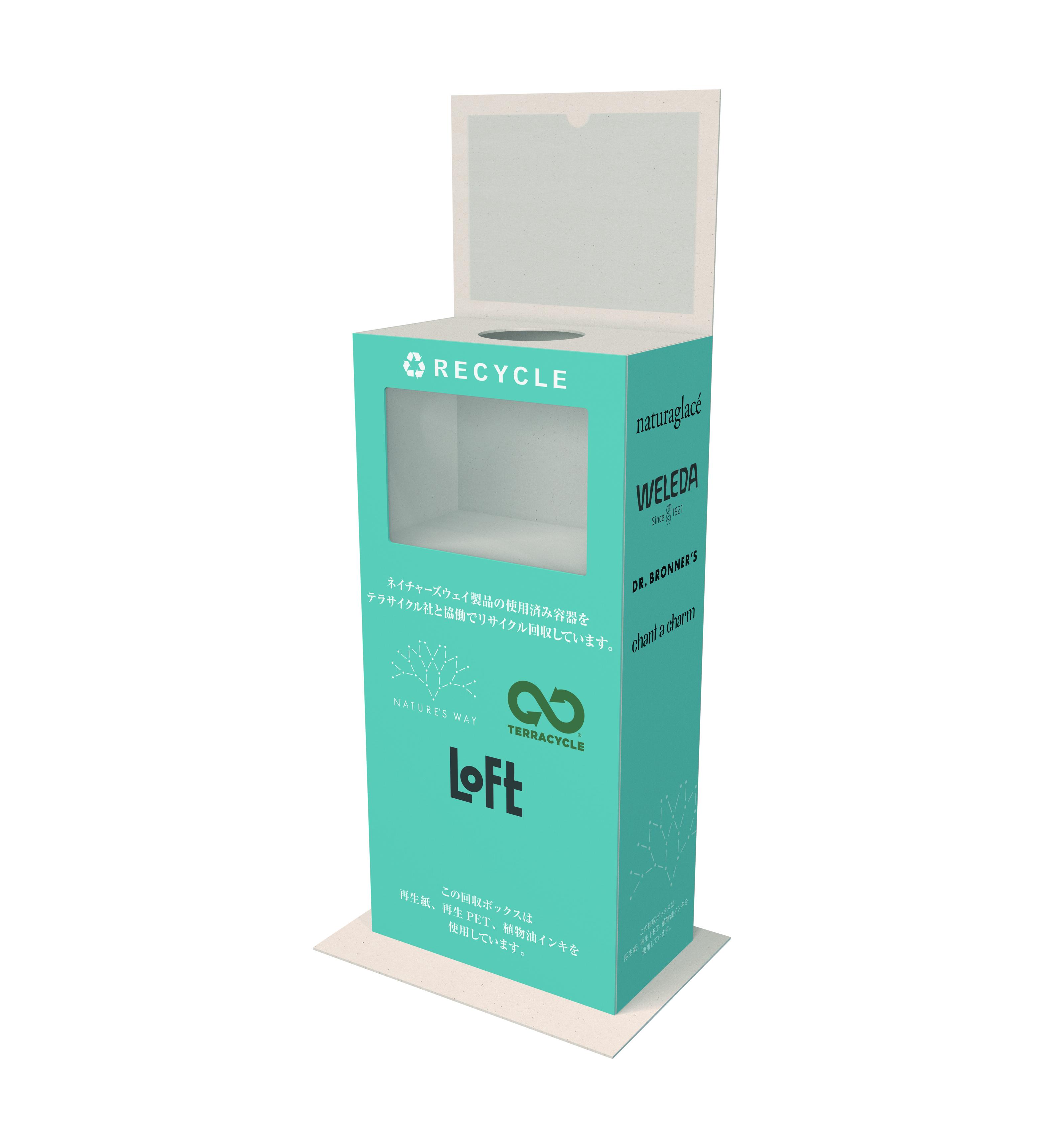 全国のロフト30店舗にてネイチャーズウェイグループの使用済み化粧品容器回収を開始